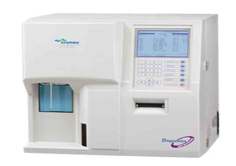 DDRC SRL Diagnostic Medical Lab | Image and Video Gallery